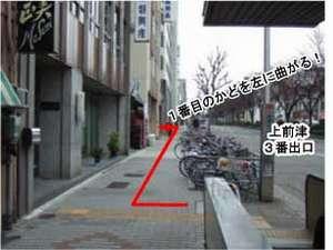 上前津駅3番出口からの道順(1)-ここを左折。
