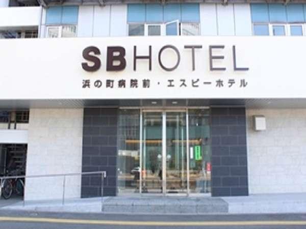 ☆ホテル正面玄関