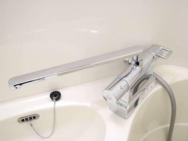 【ユニットバス】混合水栓を使用