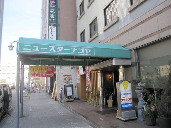 外観 エントランス名古屋駅JR新幹線出口から徒歩3分から5分