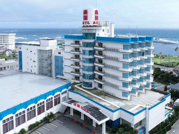 【南国ホテル【伊東園ホテルズ】】花と海の楽園がすぐそこに 南房総白浜 伊東園ホテルズの宿