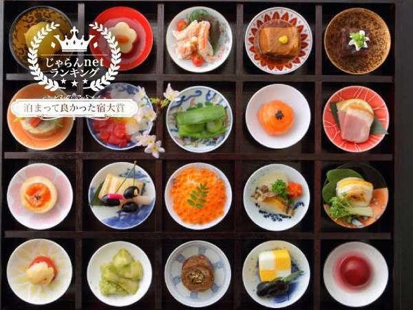 【日本の宿 古窯】じゃらんアワード受賞|プロが選ぶ旅館百選TOP10に選ばれ続ける宿