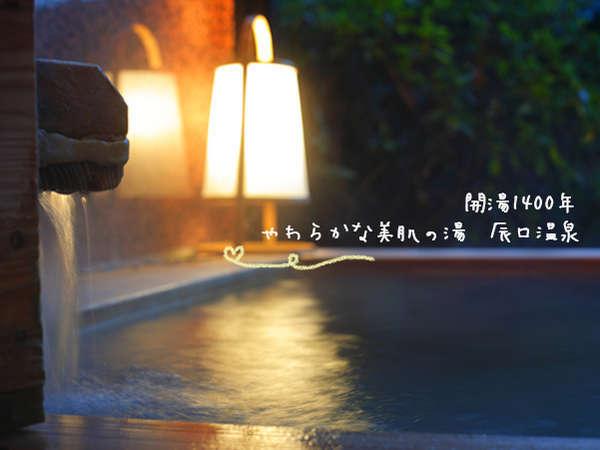 開湯1400年の名湯辰口温泉でお肌もしっとり。