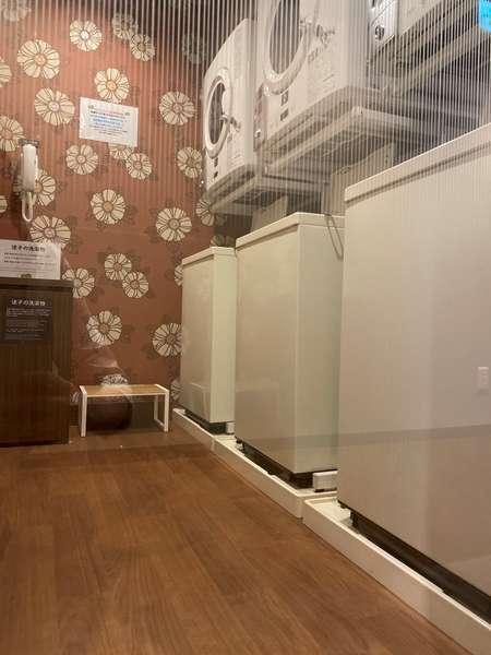 ランドリーコーナー(15階女性専用3台)
