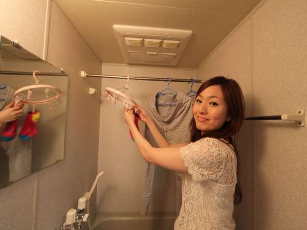 浴室暖房乾燥機付お風呂 洗濯物を乾かすのに便利です セパレートタイプ