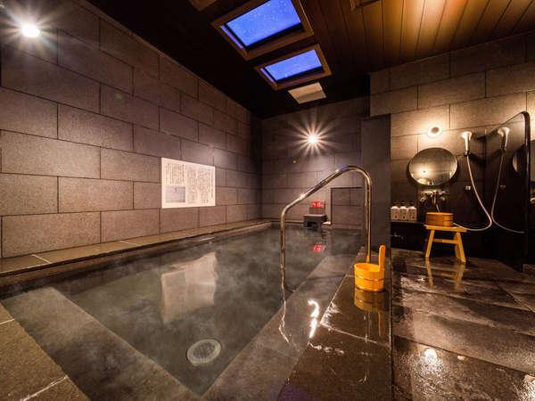 【Natural】奥湯河原の湯 健康促進・疲労回復・美肌効果♪