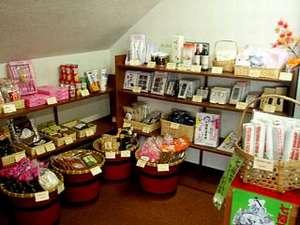 1階売店:小さいながらも選りすぐりのお土産を用意しております。