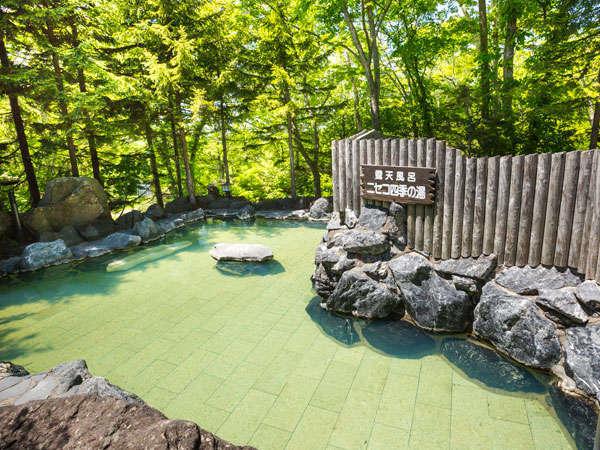 【露天風呂 男性】夏は緑に包まれ、冬は新雪と共に…