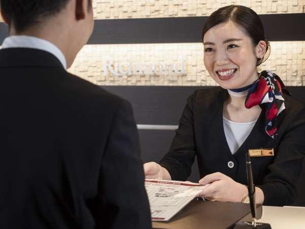 フロントスタッフが笑顔でお出迎え♪