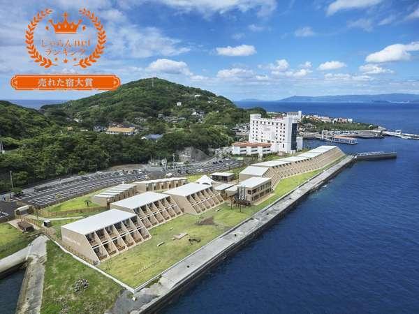 i+Land nagasaki (旧名称:長崎温泉やすらぎ伊王島)