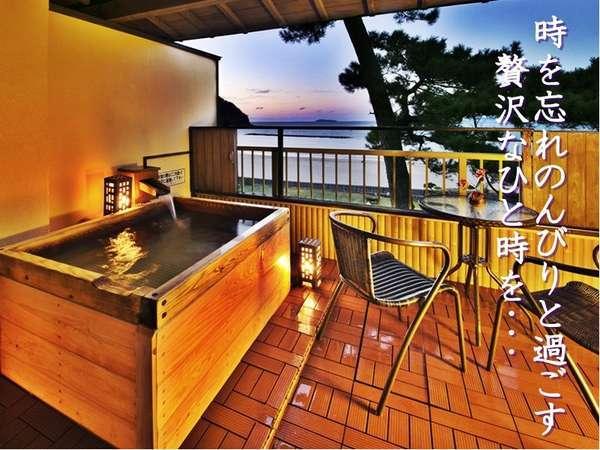 【萩一輪~海と潮風と波音に心癒される12の露天風呂付客室の宿~】目の前は美しい日本海が広がる白砂青松の菊ヶ浜海岸♪全室禁煙!