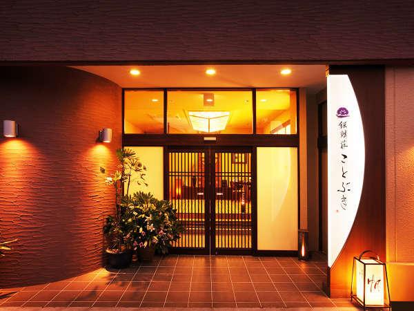 玄関の夕景。南房総千倉の鮨屋の湯宿!和モダンに!