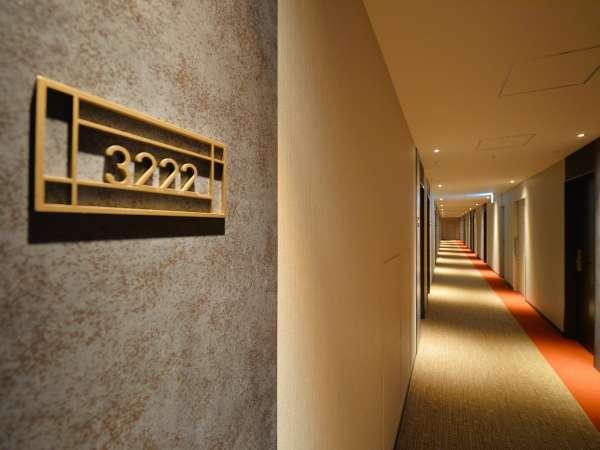 本館最上階には天然温泉展望大浴場が新設。好評をいただいております。