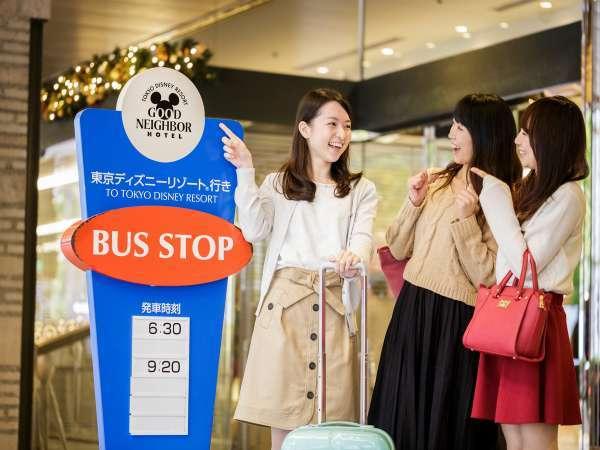 ディズニーリゾート(R)まで毎日無料シャトルバスが運行中(ご予約制)