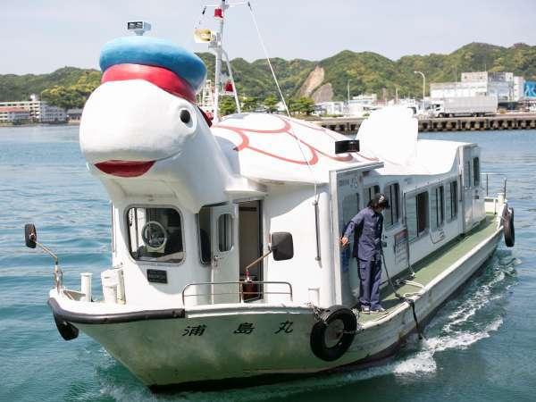 送迎船「浦島丸」かわいらしい亀の船で子供に大人気!