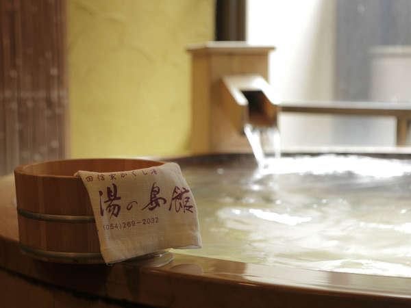しっとりとした優しい温泉です!