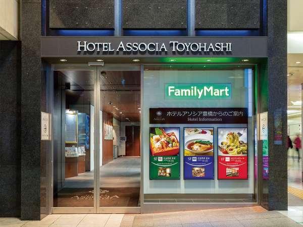豊橋駅コンコース内の2階入り口は、ファミリーマートが目印です。