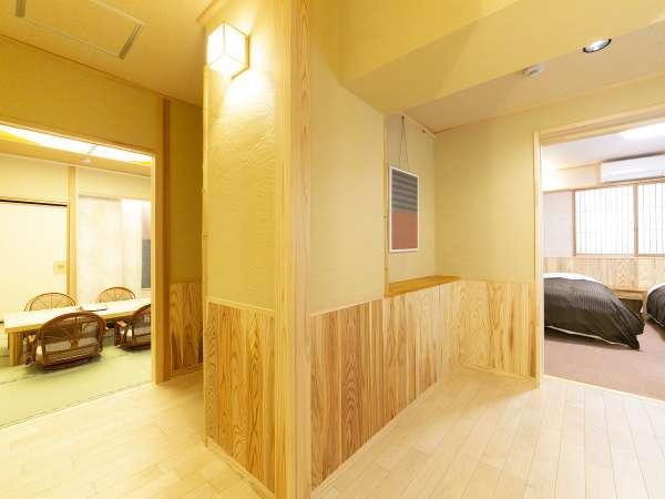 【340】バリアフリー和洋室