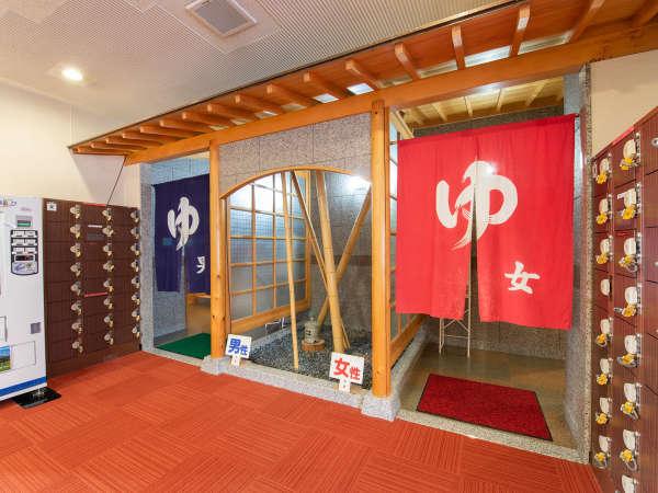 **大浴場入り口 本館1階にある大浴場は24時間お好きな時に入浴できます。