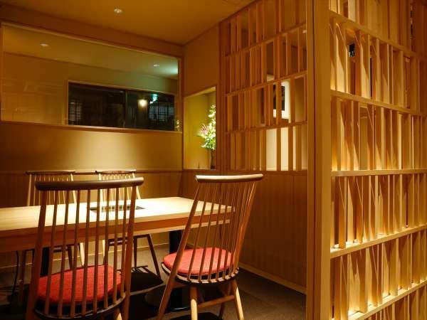 お食事処【TAJIMA】は半個室タイプでごゆっくりお食事を♪