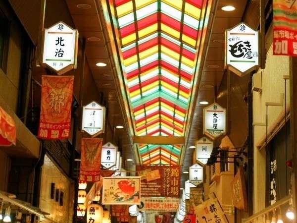 【錦市場】京の台所でおみやげ買ったり食べ歩きしたり♪