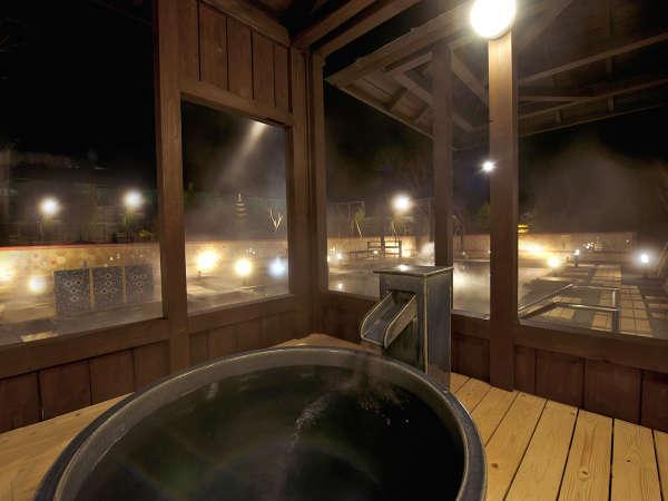 【希みの湯】大露天風呂~陶器風呂で温泉を堪能