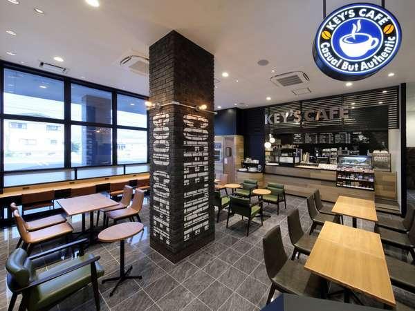 KEYコーヒー美味しさ№1を1Fのキーズカフェで。