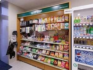 【100円ショップ】フロント横にあり、カップ麺などもあり夜食に便利です!