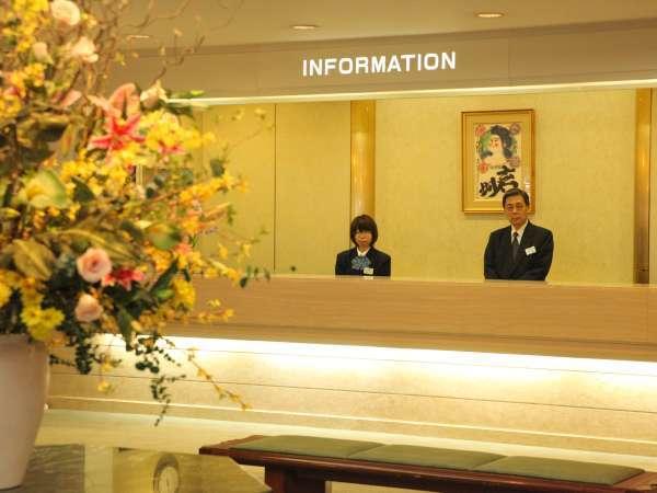 ◇「いらっしゃいませ。ようこそ十和田湖レークビューホテル」へ