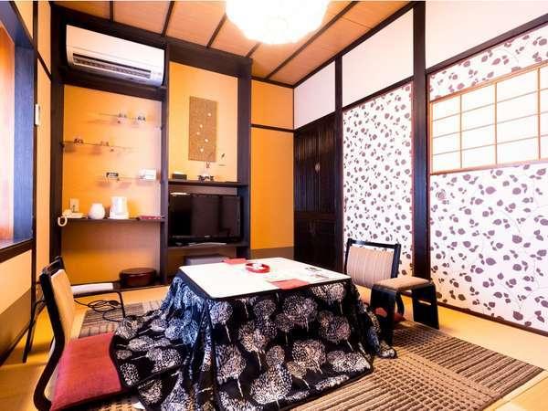 2人専用・和室6畳「夢客室」。冬にはコタツも♪お食事はダイニングテーブル処『和ごころ』にて。