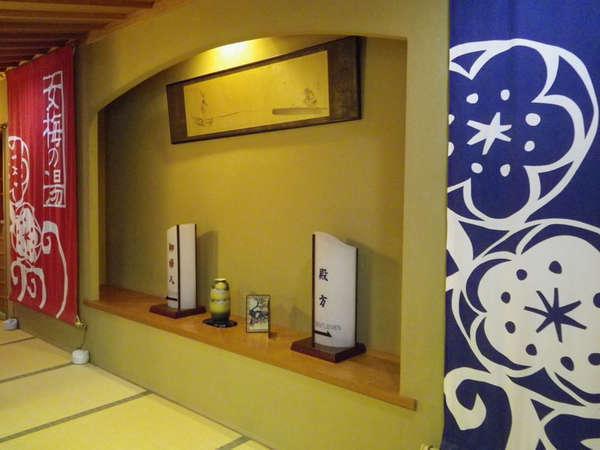 大浴場への入口。24時間ご入浴いただける男女別の大浴場を備えています。