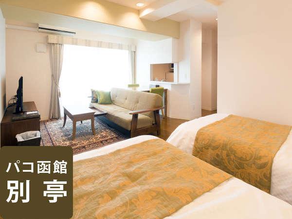客室一例(別亭2-7階・約28㎡~。ベッド幅970mm)