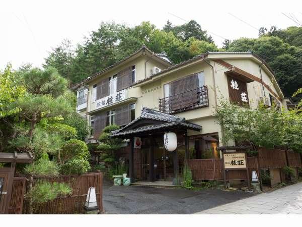 始まりは旅館桂荘から。さー出かけよう ようこそ信州上田別所温泉へ