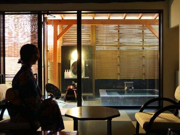 ■新露天風呂付き客室(一例)