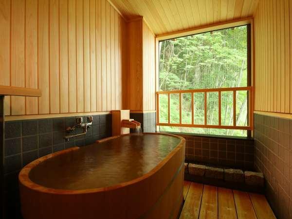 松籟荘【露天風呂付・菊】 季節ごとの移ろいを感じる、ひのき浴槽の半露天風呂