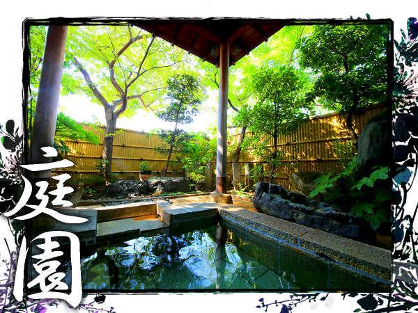 ■庭園露天風呂■四季によって表情を変える仕事終わり・自分だけの特別な空間