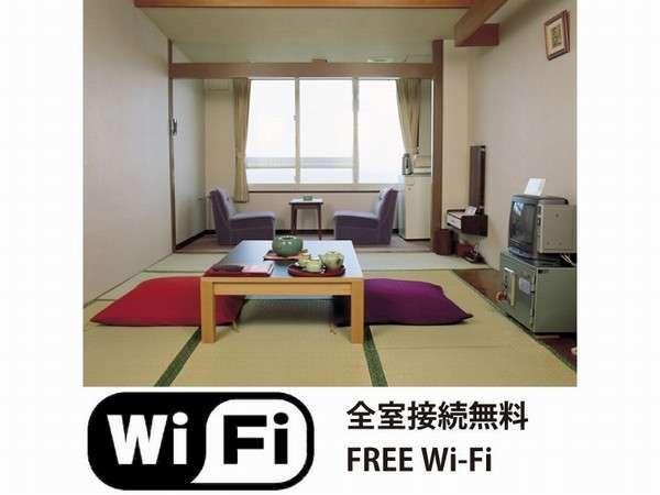 洞爺湖や羊蹄山が一望出来る和室Wi-Fiも無料で接続出来ます