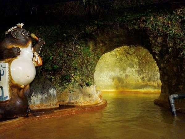 洞窟露天風呂