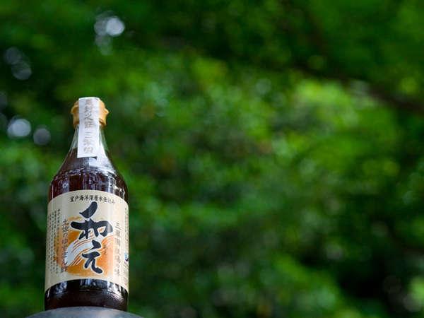 三翠園オリジナル商品「ポン酢和え(あえ)」