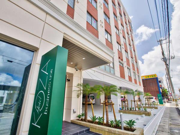 【外観】出来たばかりのホテルなのでとても綺麗ですよ☆