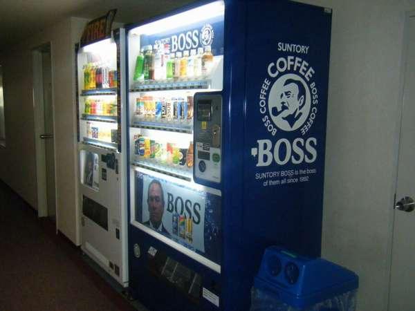 2階の自動販売機です。その他タバコ・アルコール・自販機は1階にあります。