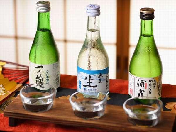 【利き酒セット】宮城の地酒をお試しください♪