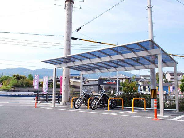 ■屋根付きバイク置場(5台用)-高野山などツーリング愛好家に♪