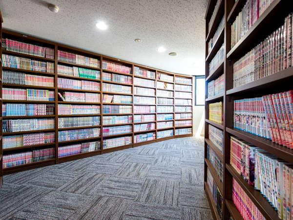 館内には、マンガ図書館があり、長期にわたってご滞在頂く方も飽きずにご宿泊いただけます