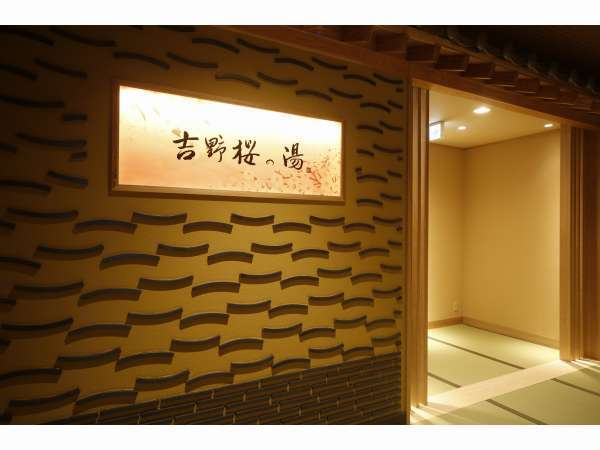 ■大浴場入り口■