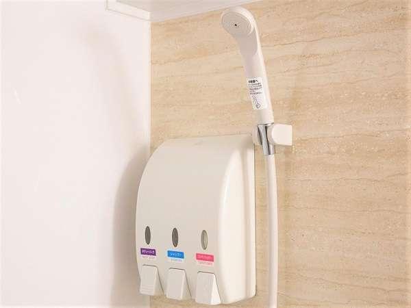 【浴室】シャンプー・コンディショナー・ボディーソープを設置しております。