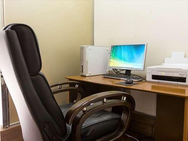 【ビジネスルーム】検索用パソコンとプリンタを設置しております。24時間ご利用いただけます。