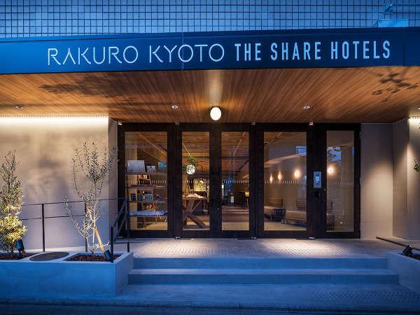 【外観】2018年春にニューオープン!京都市営地下鉄丸太町駅より徒歩2分。