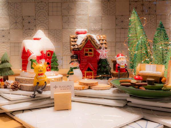 RAKURO京都で大切な方と素敵なクリスマスシーズンを・・・