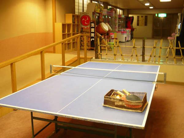 【ゲームコーナー】卓球は無料で遊べます♪